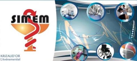2021年第24届阿尔及利亚国际医疗设备展,SIMEM
